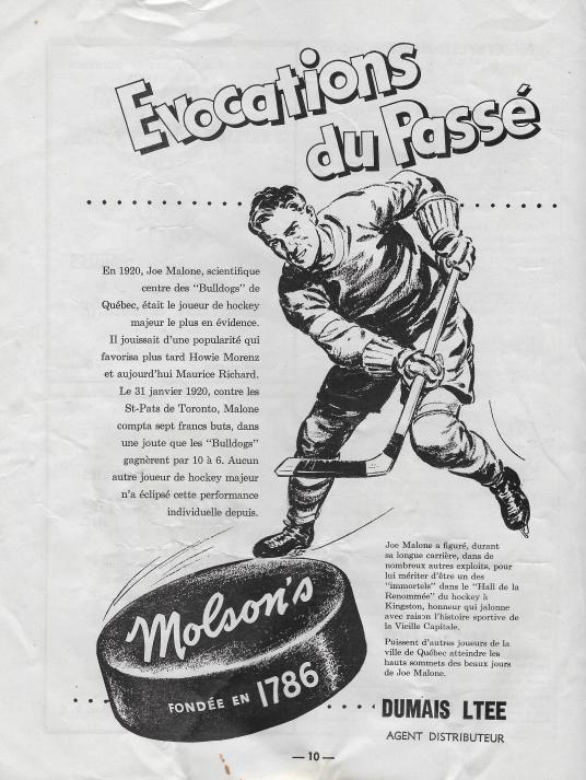 1951 publicité avec Joe Malone